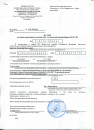 patent-2020